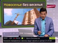 Репортаж со вчерашнего митинга на телеканале Москва24