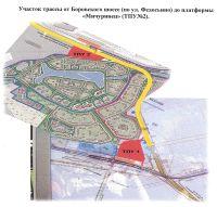 Трасса Солнцево-Бутово-Видное