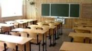 Школы для Переделкино Ближнее