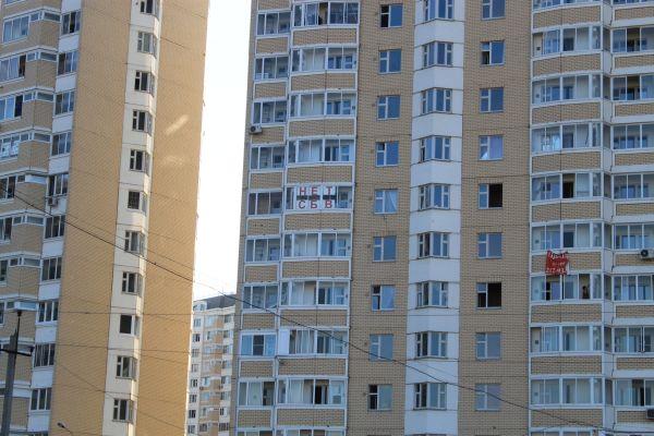 Баннер против строительства СБВ в Переделкино Ближнее