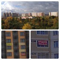 Переделкино Ближнее: продажа квартир на вторичном рынке