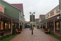 Внуково Outlet Village