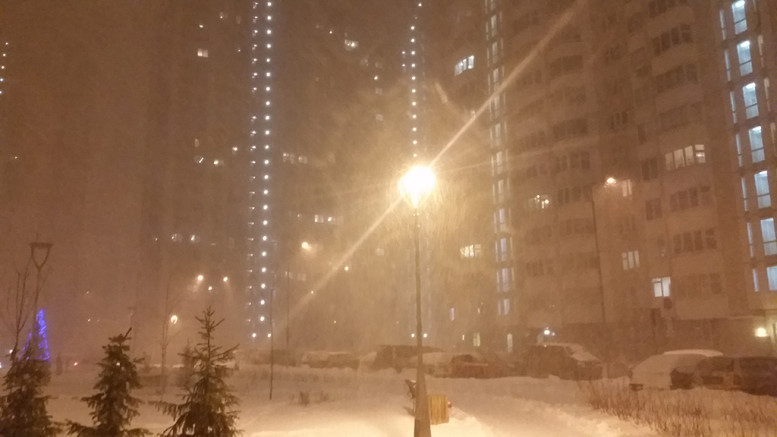 снежное ПБ