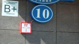 Анны Ахматовой, д.10