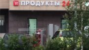 Магазин в Переделкино Ближнее