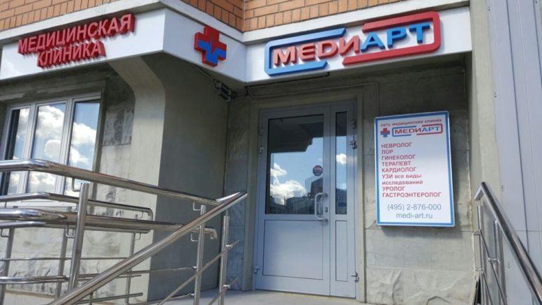 Новый Медиарт в Переделкино Ближнее