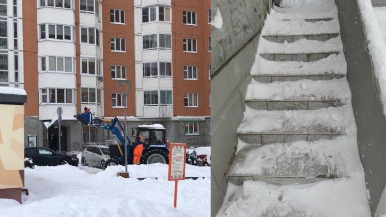 Мероприятия по уборке снега в Переделкино Ближнее