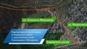 Обещают построить дорогу от метро «Рассказовка» до жд платформы Мичуринец