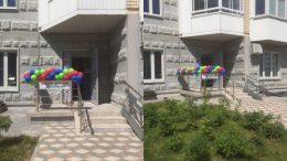 Детский магазин Переделкино Ближнее