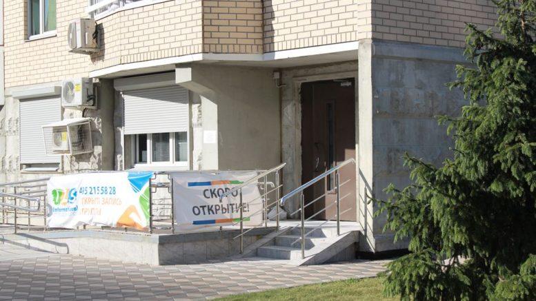 Школа языков ILS в Переделкино Ближнее