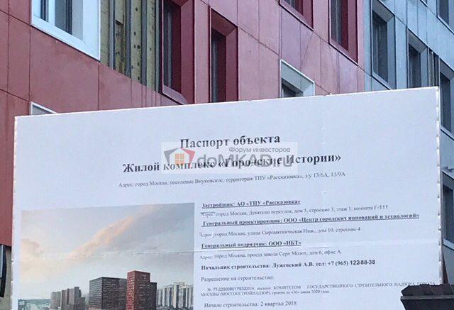 Школы, сады Переделкино Ближнее и ТПУ